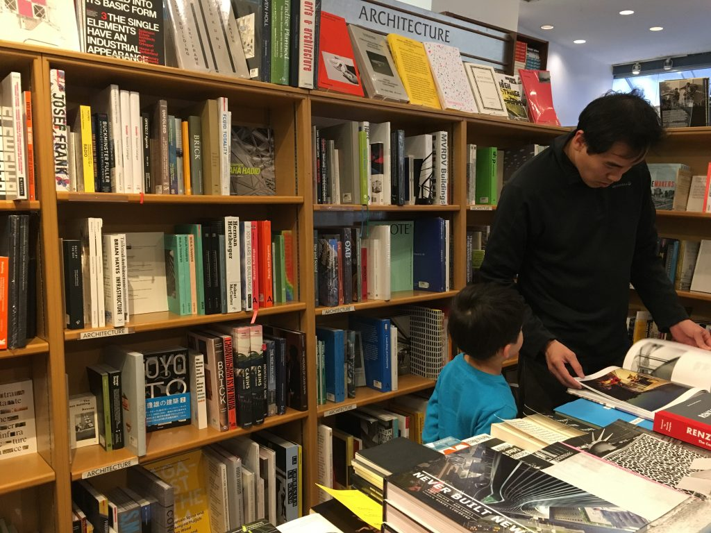 McNally Jackson Books Snapshot