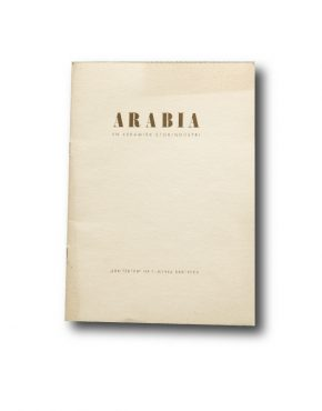 Arabia magazine cover