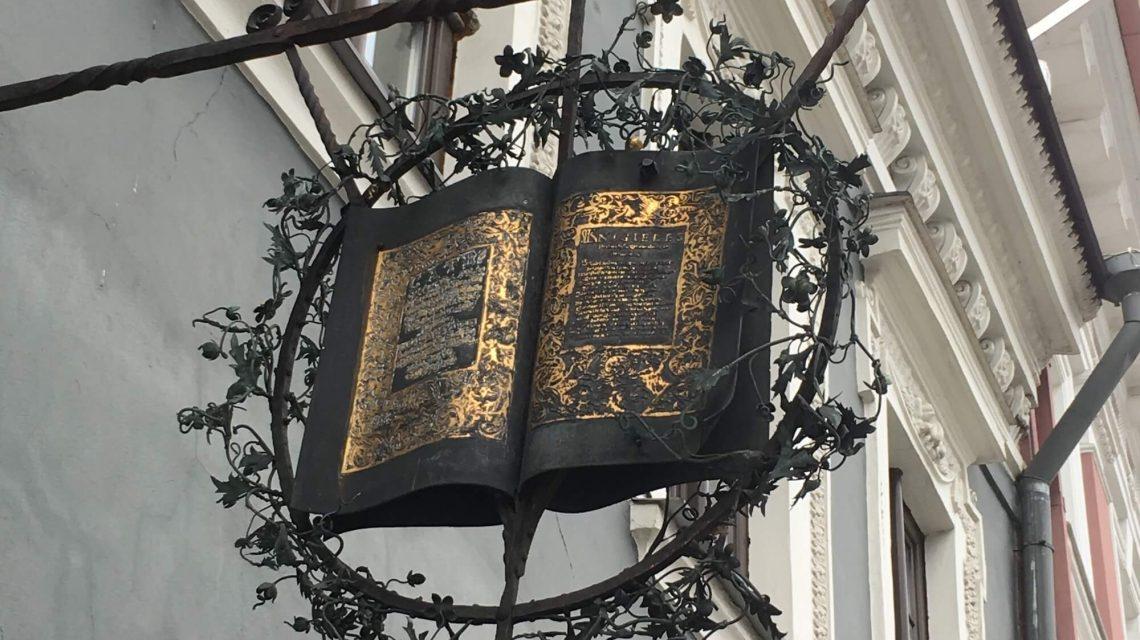 Vilnius bookshop sign