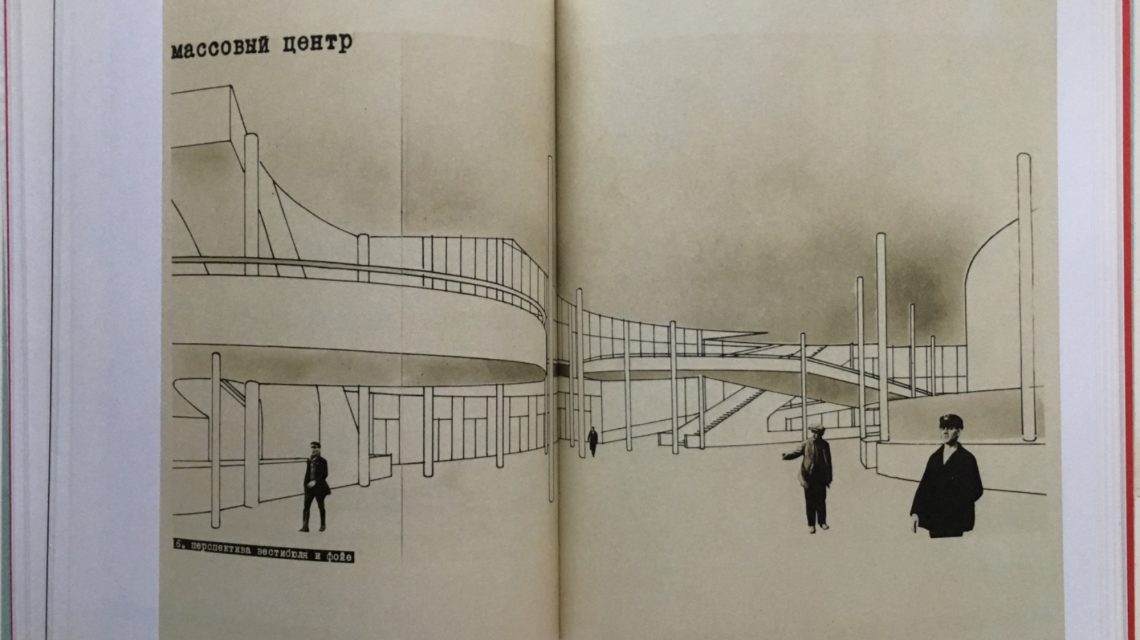 Drawing by Stefan Sebök in the book: In Search of a Forgotten Architect.