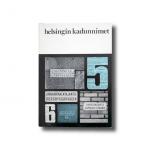 Helsingin kadunnimet 1981