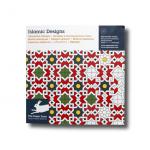 Islamic Designs | Islamische Designs | Исламский в мусульманском стиле | Motifs islamiques | Disegni islamici | Motivos islámicos | Desenhos islâmicos | イスラムデザイン | 伊斯兰设计