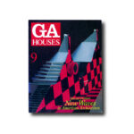 GA Houses 9: New Waves in American Architecture