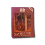 Image of the book A.D. Architectural Design 1/2-1980 : New Free Style