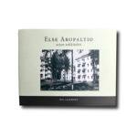 Image of the book Else Aropaltio: Arjen arkkitehti