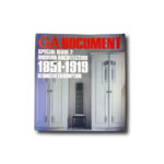 Image of the book GA Document Special Issue 2 : Modern Architecture 1851–1919