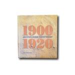 Image of the book Arkkitehtuurimme vuosikymmenet 1900–1920